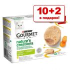 10 + 2 в подарок! 12 x 85 г Gourmet Nature's Creations