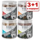 3 + 1 в подарок! Wolf of Wilderness RAW лакомства для собак