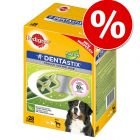 112 + 28 gratis! 140 x Pedigree Dentastix / Dentastix Fresh