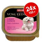 Бонус опаковка Animonda vom Feinsten Light Lunch 24 x 150 г