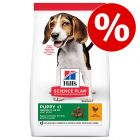 20% Rabatt - Hill's Science Plan Puppy <1 Medium med Kylling