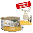 24 x 70 g Applaws-kissanruoka in Broth & Jelly  + 8 x 7 g Applaws Puree kaupan päälle!
