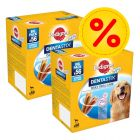 2 x 56 Pedigree Dentastix - Daily Oral Care Bundle - Large