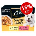 48 x 100g Cesar Wet Dog Food Pouches - 15% Off!*
