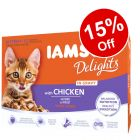 12 x 85g IAMS Kitten & Senior Wet Cat Food – 15% Off!*