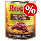 6 x 800g Rocco Autumn Menu Wet Dog Food - Special Price!*