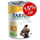 6 x 400g Yarrah Organic Paté Chicken Wet Dog Food - 15% Off!*