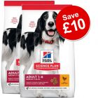 2 x 14kg Hill's Science Plan Dry Dog Food - £10 Off!*