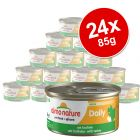 Almo Nature Daily Menu Saver Pack 24 x 85g