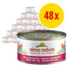 Almo Nature Fish Multibuy 48 x 70g