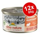 Almo Nature Holistic Maintenance Saver Pack 12 x 85g