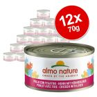 Almo Nature Saver Pack 12 x 70g