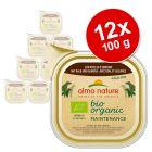 Almo Nature BioOrganic Maintenance -säästöpakkaus 12 x 100 g