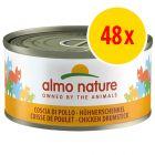 Almo Nature Chicken Multibuy - 48 x 70g