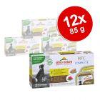 Almo Nature HFC Complete Pacco misto 12 x 85 g Alimento umido per cani