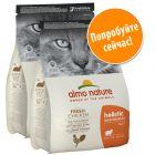 Almo Nature Holistic смешанная упаковка корма для кошек