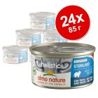 Almo Nature Holistic Specialised Nutrition 24 x 85 г