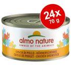 Almo Nature Legend-säästöpakkaus: 24 x 70 g