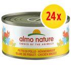 Almo Nature Voordeelpakket Kattenvoer 24 x 70g
