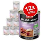 Animonda GranCarno Sensitive Saver Pack 12 x 800g