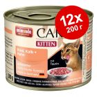 Экономупаковка Animonda Carny Kitten 12 x 200 г