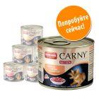 Пробная смешанная упаковка Animonda Carny Kitten 12 x 200 г