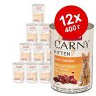 Animonda Carny Kitten в бонус опаковка 12 x 400 г