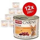 Animonda Carny Kitten в бонус опаковка 12 x 200 г