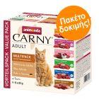 Animonda Carny Multipack Φακελάκια 8 x 85 g