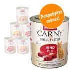 Пробная упаковка Animonda Carny Single Protein Adult 6 x 800 г