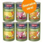 Animonda GranCarno Adult Superfoods смесена опаковка