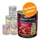 Пробная упаковка Animonda GranCarno Original Adult 6 x 800 г