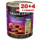 20 + 4 в подарок! Animonda GranCarno Original Adult 24 x 800 г