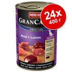 Экономупаковка Animonda GranCarno Original Senior 24 x 400 г