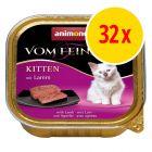 Animonda Kitten Mixed Pack 32 x 100g