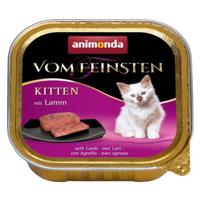 Animonda Kitten Mixed Pack 32 x 100g