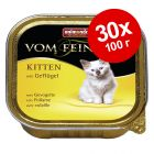 Экономупаковка Animonda vom Feinsten Kitten 30 x 100 г