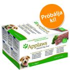 Applaws Dog Paté próbacsomag 5 x 150 g