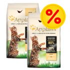 Applaws Dry Cat Food Multibuys 2 x 7.5kg