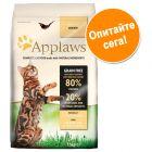 400 гр Applaws суха храна за котки