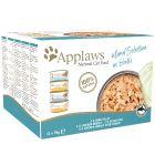 Applaws Adult -purkkilajitelmat 12 x 70 g