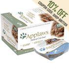 Applaws Cat Pot Mixed Multipack 60g