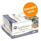 Applaws Cat Pot Selection пробна опаковка  8 x 60 г
