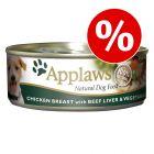 Applaws Conserve în supă câini  6 x 156 g la preț special!