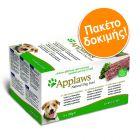 Applaws Dog Paté Πακέτο Δοκιμής 5 x 150 g