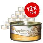 Applaws en caldo 12 x 70 g latas para gatos - Pack Ahorro