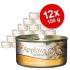 Applaws en caldo 12 x 156 g latas para gatos - Pack Ahorro
