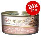 Applaws Senior σε Ζελέ 24 x 70 g