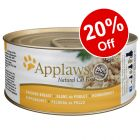 Applaws Wet Cat Food Cans - 20% Off!*