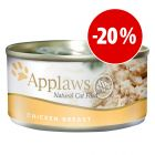 Applaws 6 x 70 / 156 g latas en caldo o en gelatina ¡a precio especial!